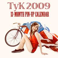 tyk_calendar_placeholder_200